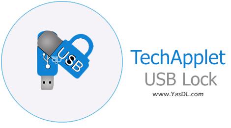 دانلود TechApplet USB Lock 1.2.0 - نرم افزار قفل کردن حافظه های USB