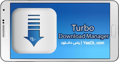 دانلود Turbo Download Manager 4.27 - دانلود منیجر توربو برای اندروید
