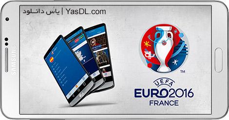 دانلود UEFA EURO 2016 Official App 1.1.0 - اپلیکیشن رسمی مسابقات یورو 2016