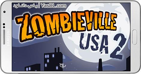 دانلود بازی Zombieville USA 2 1.6 - تیراندازی به زامبی ها برای اندروید