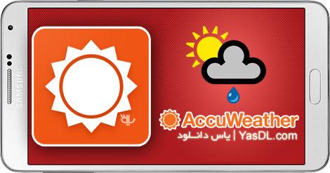 دانلود AccuWeather / AccuWeather Platinum 4.1.4 - نرم افزار پیش بینی آب و هوا برای اندروید