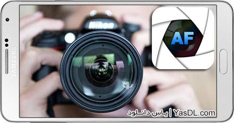 دانلود AfterFocus Pro 2.0.3 - عکس برداری DSLR در اندروید