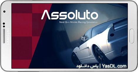 دانلود بازی Assoluto Racing 1.0.8 - مسابقات اتومبیل رانی برای اندروید + پول بی نهایت