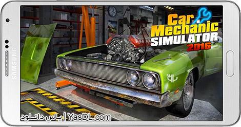 دانلود بازی Car Mechanic Simulator 2016 1.0 - شبیه سازی مکانیکی 2016 برای اندروید