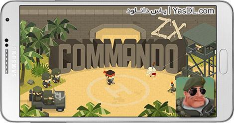 دانلود بازی Commando ZX 1.0.6 - کماندو زد ایکس برای اندروید + پول بی نهایت