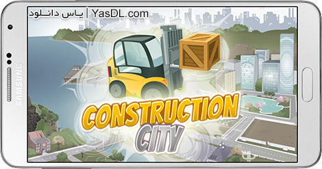 دانلود بازی Construction City 1.1.3 - ساخت و ساز شهری برای اندروید