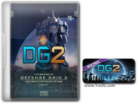 دانلود بازی DG2 Defense Grid 2 برای PC