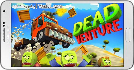 دانلود بازی Dead Venture 1.0 - سرگذشت زامبی ها برای اندروید + دیتا