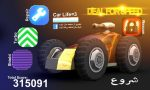 Deal for Speed1