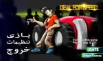 Deal for Speed2