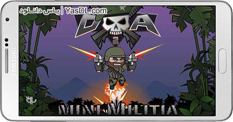 دانلود بازی Doodle Army 2 Mini Militia 2.2.52 - ارتش نادان ها برای اندروید