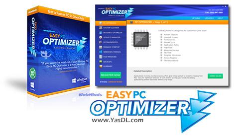 دانلود Easy PC Optimizer 1.3.0.120 - نرم افزار بهینه سازی سیستم