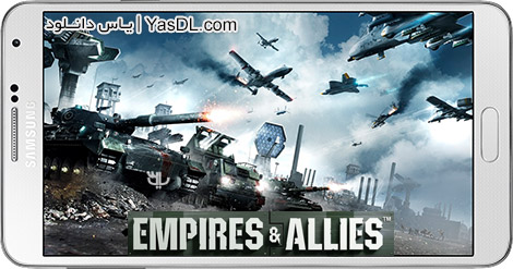 دانلود بازی Empires and Allies 1.28.958700 - نبرد امپراطوری و متفقین برای اندروید