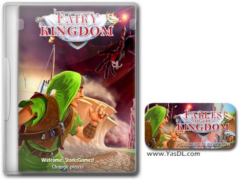 دانلود بازی کم حجم Fairy Kingdom برای کامپیوتر