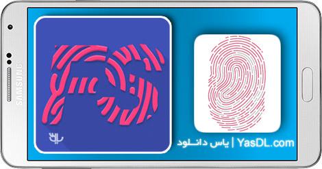 دانلود FingerSecurity Premium 3.8.2 - قفل گذاری با اثر انگشت اندروید