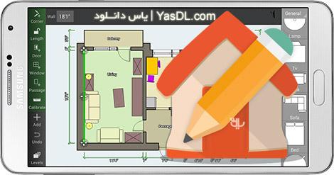 دانلود Floor Plan Creator 2.7.10 - نقشه کشی ساختمان برای اندروید