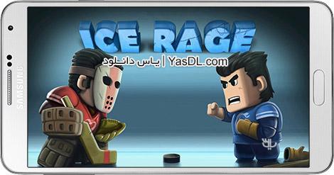 دانلود بازی Ice Rage Hockey 1.0.23 - هاکی روی یخ برای اندروید