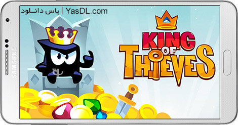 King Of Thieves 2.40.0 - The King Of Thieves For Android