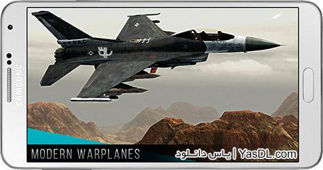 دانلود بازی Modern Warplanes 1.1 - هواپیماهای جنگی مدرن برای اندروید + پول بی نهایت