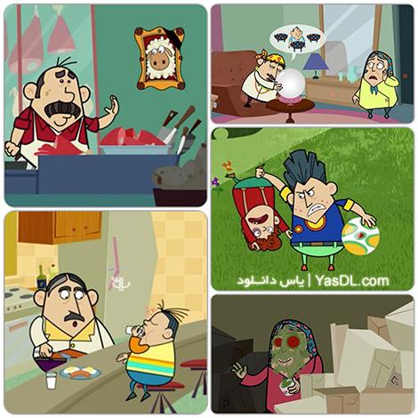 دانلود انیمیشن پندانه - مجموعه کامل کارتون پندانه