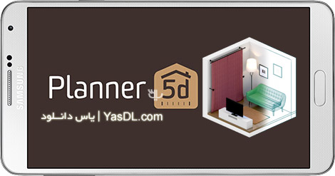 Planner 5d a2z p30 download full softwares games for Office design 5d