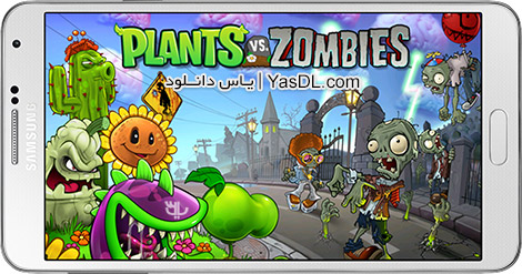 دانلود بازی Plants vs Zombies FREE 1.1.60 - گیاهان علیه زامبی ها برای اندروید + دیتا + پول بی نهایت