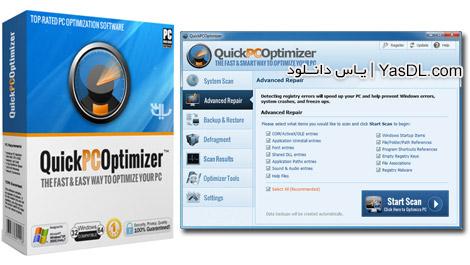 دانلود QuickPCOptimizer 3.2.0 - نرم افزار بهینه سازی سریع سیستم