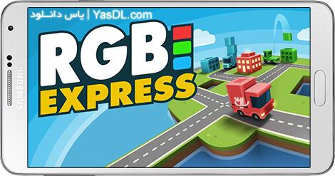 دانلود بازی RGB Express 1.4.6 - آر جی بی اکسپرس برای اندروید