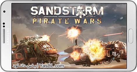 دانلود بازی Sandstorm Pirate Wars 1.17.7 - طوفان شن برای اندروید + دیتا