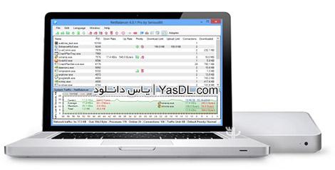 دانلود SeriousBit NetBalancer 9.4.1 - مدیریت و کنترل ترافیک شبکه