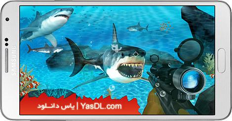دانلود بازی Shark Hunting 1.1 - شکار کوسه برای اندروید