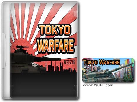 دانلود بازی TOKYO WARFARE برای PC