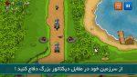 The Gulf War2