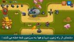 The Gulf War4