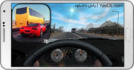 دانلود بازی Traffic Driver 1.00 - راننده ترافیک برای اندروید + پول بی نهایت