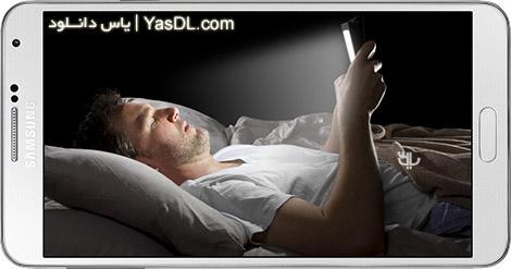 دانلود Twilight Pro 6.6 - نرم افزار خواب سالم در شب برای اندروید