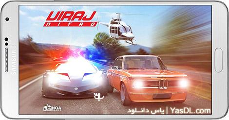 دانلود بازی ویراژ - اتومبیل رانی ایرانی ویراژ برای اندروید