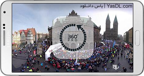 دانلود 360 VR Player PRO | Videos 1.5.19 - پلیر ویدیوهای 360 درجه برای اندروید