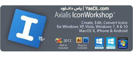 دانلود Axialis IconWorkshop Pro 6.9.1.0 + Portable - طراحی حرفه ای آیکون