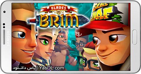 دانلود بازی Blades of Brim 2.6.1 - شمشیرهای بریم برای اندروید