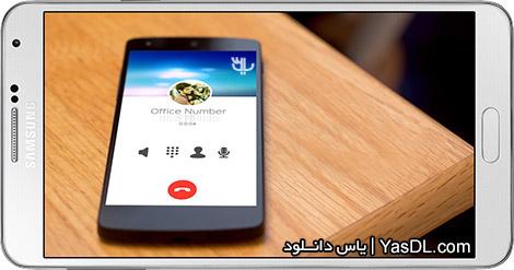 دانلود Caller Screen Dialer Pro 5.7 - نمایش تصویر بزرگ تماس گیرنده برای اندروید