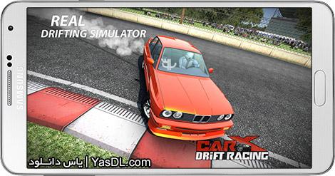 دانلود بازی CarX Drift Racing 1.3.7 برای اندروید + پول بی نهایت