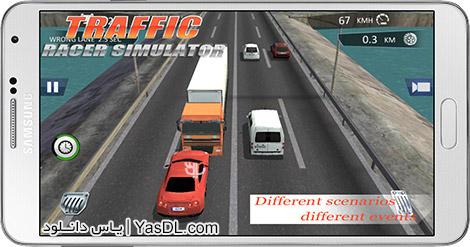 دانلود بازی City Traffic Racer Dash 1.1 - رانندگی در ترافیک برای اندروید + پول بی نهایت