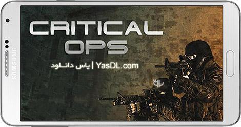 دانلود بازی Critical Ops 0.6.0 - عملیات بحرانی برای اندروید