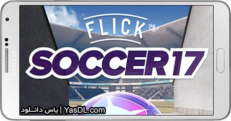دانلود بازی Flick Soccer 17 1.0 - ضربات آزاد فوتبالی برای اندروید