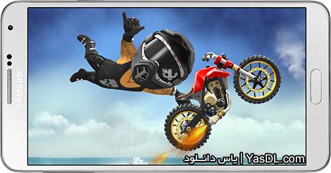 دانلود بازی GX Racing 1.0.9 - موتورسواری جی ایکس برای اندروید