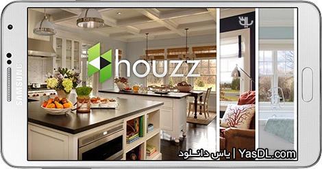دانلود Houzz Interior Design Ideas 5.0.7 - طراحی دکوراسیون داخلی در اندروید