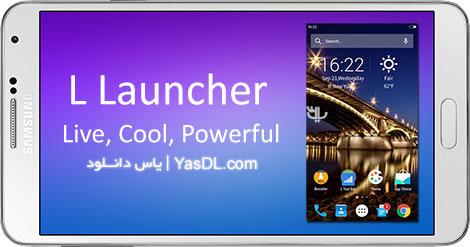 دانلود L Launcher Pro - Marshmallow Launch 2.87 - لانچر مارشمالو برای اندروید