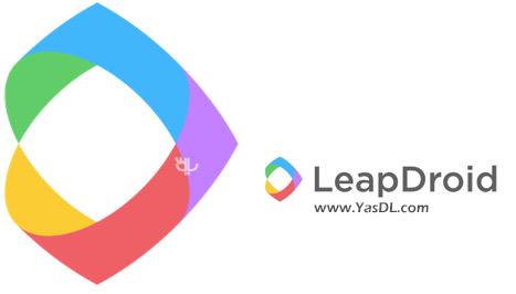 دانلود LeapDroid 1.3.1.0 - مجازی سازی اندروید در ویندوز