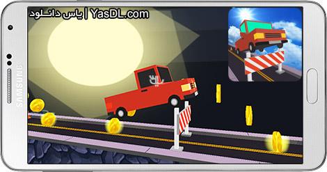 دانلود بازی Risky Infinite Roads 1.3 - جاده های خطرناک برای اندروید